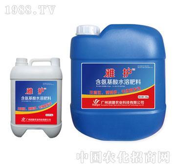 润捷-雅护氨基酸水溶肥