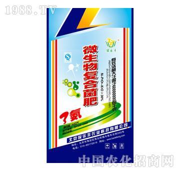 保乐丰-微生物复合菌肥