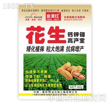 花生钙钾钼高产宝