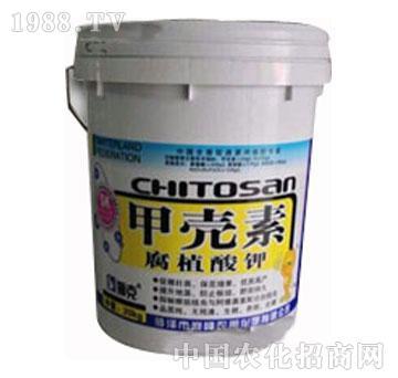 狮克甲壳素腐植酸钾