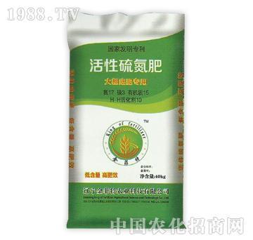 活性硫氮肥大棚底肥专用17-3-15