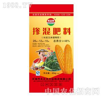 48%长效玉米缓释肥