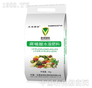 金硕国际腐植酸水溶肥料