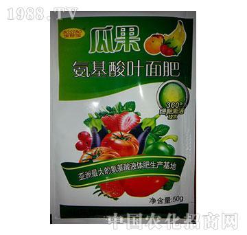 氨基酸叶面肥瓜果-宝世宝