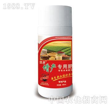 有机水溶肥料增产专用肥