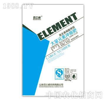 大量元素冲施肥24-1