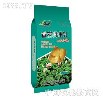 重茬调理剂(土豆专用)