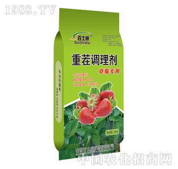 重茬调理剂(草莓专用)