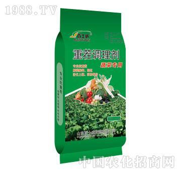 重茬调理剂(蔬菜专用)