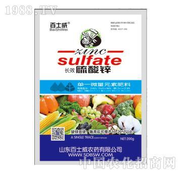 长效硫酸锌-百士威