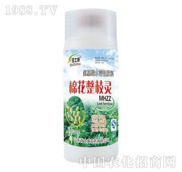 氨基酸水溶性肥料-棉花