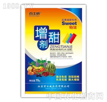 增甜剂-百士威