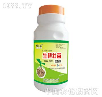 生根壮苗促长剂-百士威