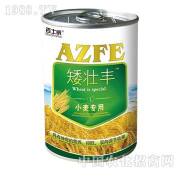 矮丰素(小麦专用)-百
