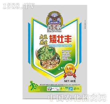 大豆花生矮丰素-百士威