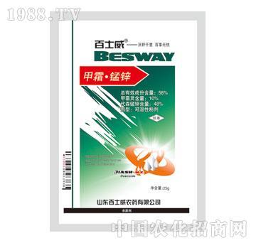 58%甲霜锰锌-百士威