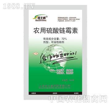 72%农药硫酸链霉素-