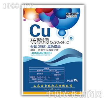 硫酸铜-百士威