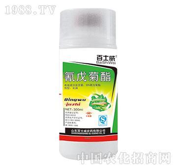 20%氰戊菊酯-百士威