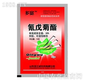 氰戊菊酯-多宽