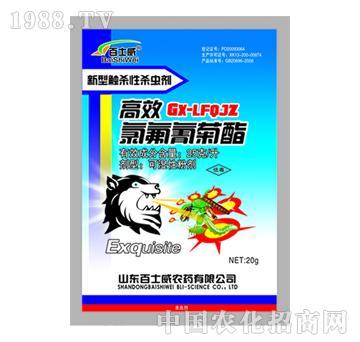 高效氯氟氰菊酯-新型触