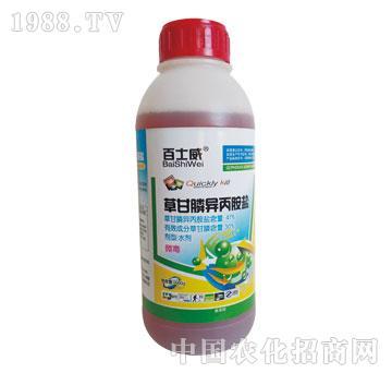 41%草甘膦异丙胺盐1