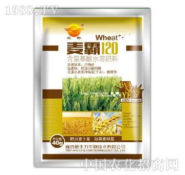 含氨基酸水溶肥料-麦霸120(袋)