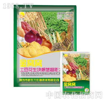 金窝窝-土豆花生块根块茎超膨大