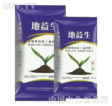 地益生有機肥料蠶沙型