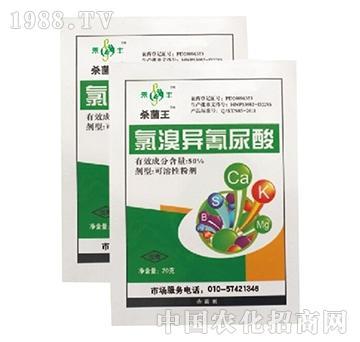 50%氯溴异氰尿酸-杀菌王