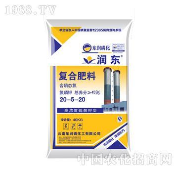 润东复合肥料20-5-20