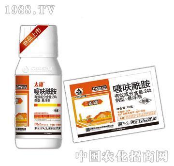 24%噻呋酰胺-太穗