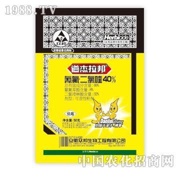 众邦-氰氟二氯喹40%