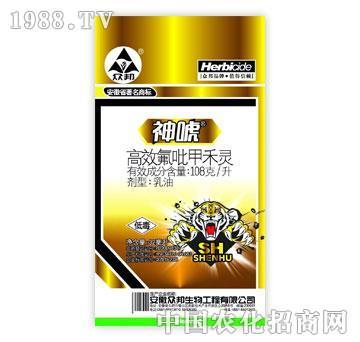 众邦-神唬-高效氟吡甲