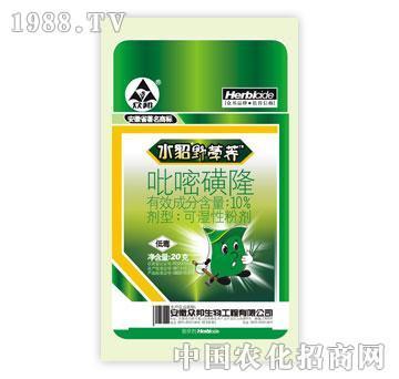 众邦-吡嘧磺隆20g