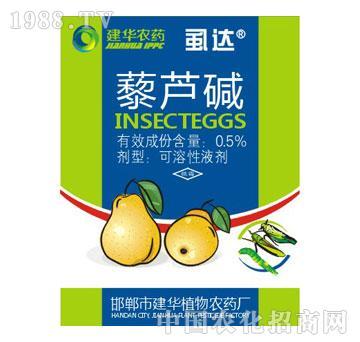 0.5%藜芦碱-虱达
