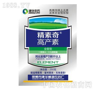 精素奇高产素250克-建华农药