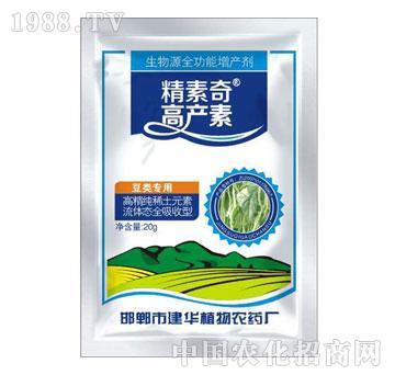 精素奇高产素-豆类专用