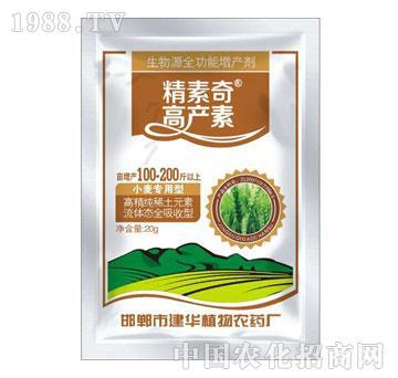 精素奇高产素-小麦专用型
