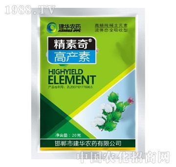 精素奇高产素-棉花专用(2)