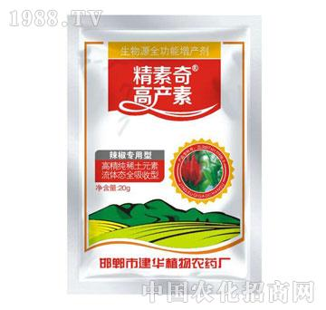 精素奇高产素-辣椒专用型