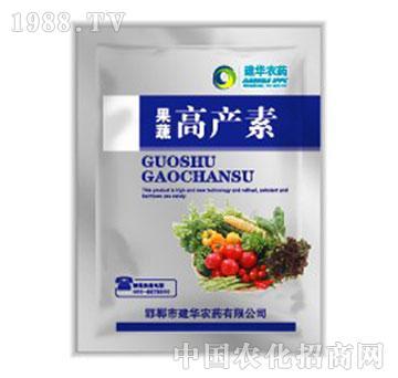 高产素-果蔬(1)