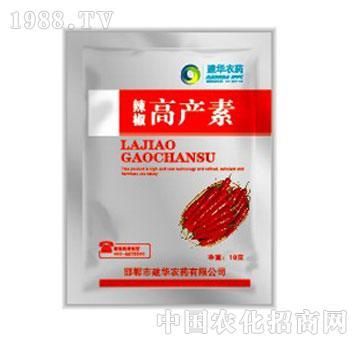 高产素-辣椒10克