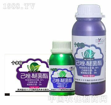 30%己唑醚菌酯-十拿