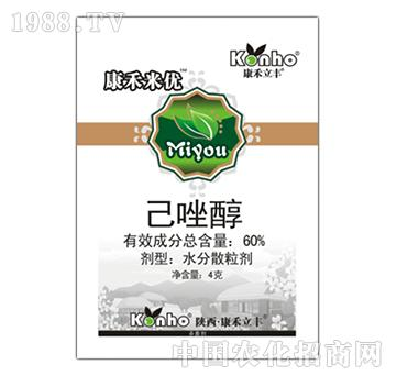 60%己唑醇-康禾米优