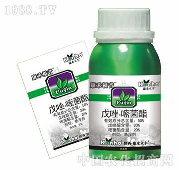 50%戊唑嘧菌酯-康禾