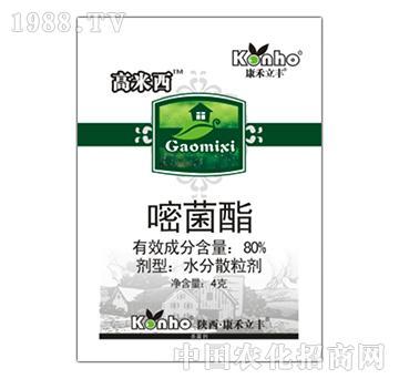 80%嘧菌酯-高米西