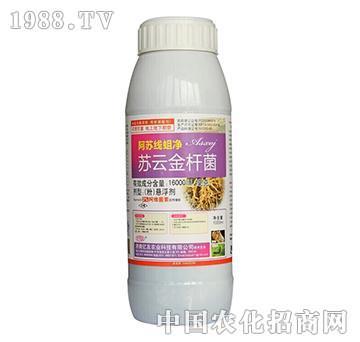 亿友-阿苏线蛆净-16000IU/毫克苏云金杆菌