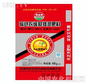 硫包衣缓释掺混肥料26-12-10