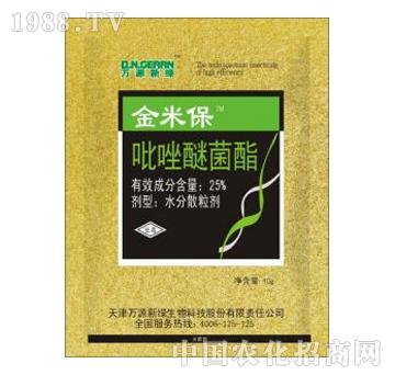 25%吡唑醚菌酯-金米保-万源新绿